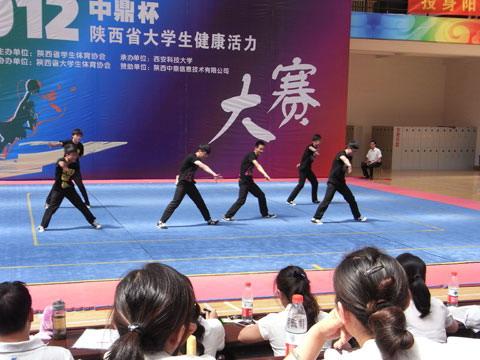 健美操协会参加陕西省大学生健康活力舞蹈大赛