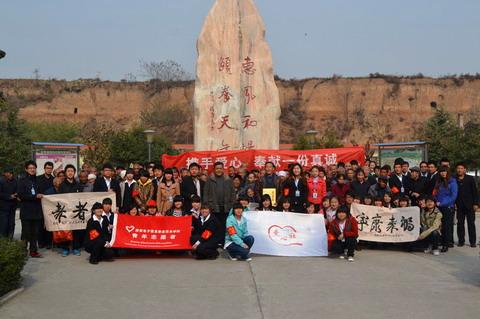 爱心社团志愿者赴蓝田县中心敬老院进行爱心慰问活动