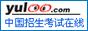 陕西招生信息网